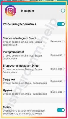 how to change instagram notification sound on iphone son de notification instagram comment d 233 sactiver et