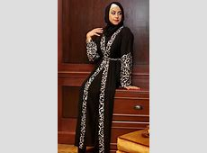 Designer Burqa Styles For Muslims   HijabiWorld