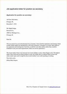 sle cover letter format for job application