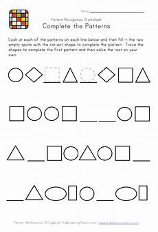difficult pattern recognition black and white worksheet 2 kids learning station