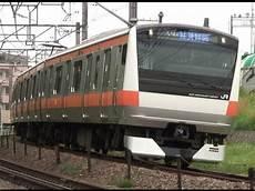 hd e233系0番台 中央線の通勤型電車 e233系がいっぱい 電子警笛付き youtube