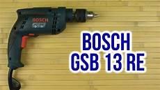 распаковка bosch professional gsb 13 re