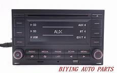 rcn210 bluetooth mp3 usb player cd mp3 radio for passat b5