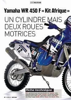 Moto Yamaha 2 Roues Motrices