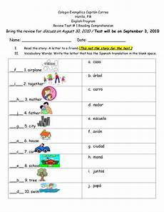 review test 1 reading comprehension a letter to a friend 2nd grade