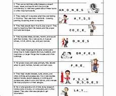 work puzzle