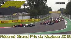 r 233 sum 233 grand prix du mexique 2018 formule 1
