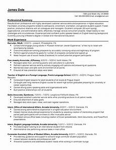 administrative resume templates word world of reference