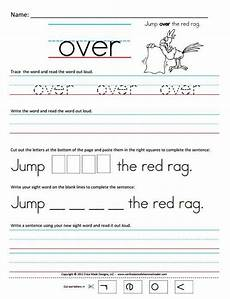 first grade sight words printable free homeschool worksheets first grade sight word sentences