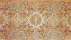 Arabische Muster Malvorlagen Romantik Arabische Muster Textur Im Palast Der Alhambra In Granada