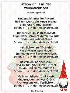 sch 246 n ist 180 s in der weihnachtszeit gedicht weihnachten