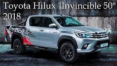 All New 2018 Toyota Hilux Quot Invincible 50 Quot Special Limited