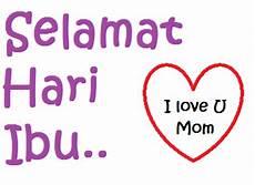 Ucapan Selamat Hari Ibu Terbaru 22 Desember 2013