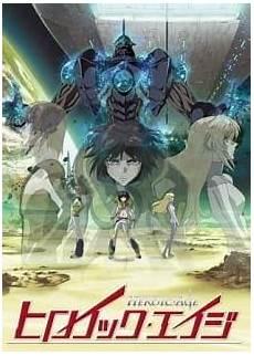 Age Malvorlagen Sub Indo Nonton Anime Heroic Age Episode Sub Indo Gratis