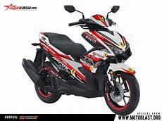 Modifikasi Striping Aerox 155 by Modifikasi Striping Yamaha Aerox 155 White Livery