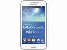 cdiscount version mobile cdiscount le samsung galaxy 4g en soldes meilleur