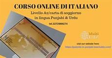 corso italiano per carta di soggiorno corso di italiano livello a2 carta di soggiorno