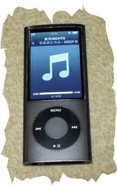 apple ipod nano a1320 8gb no g5 新品 中古のオークション モバオク