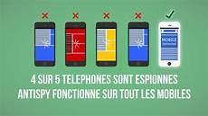 logiciel espion gratuit logiciel espion iphone android sms gratuit