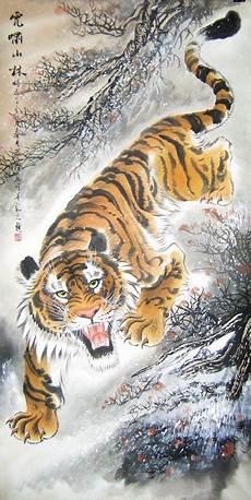 the donwn hill tiger by li molong ideas