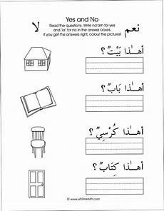 arabic lessons for beginners worksheets 19787 www arabicplayground beginning writing answers by al tilmeedh arabic arabic lessons