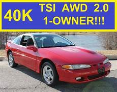 airbag deployment 1994 eagle talon regenerative braking 40k 1 owner 1994 eagle talon tsi awd turbo 1g look 2g 93 92 91 95 96 97 gsx dsm classic eagle