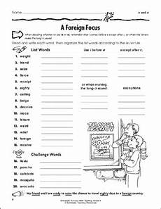 a foreign focus ie and ei printable skills sheets
