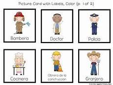 community helpers unit for preschool kindergarten or 1st grade