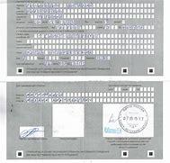 прописка иностранного гражданина
