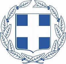 griechisch guten morgen griechenland hurraki w 246 rterbuch f 252 r leichte sprache