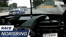dtm norisring 2017 spengler quot i a puncture quot dtm norisring 2017