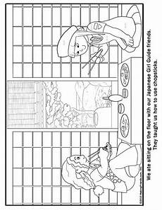 japanese guide coloring page makingfriendsmakingfriends