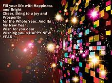new year wishes wallpaper wishescollection