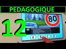 code de la route test code de la route 2019 12 p 233 dagogique