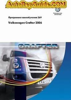 free online car repair manuals download 2006 chevrolet hhr panel spare parts catalogs download free volkswagen crafter 2006 repair manual image by autorepguide com
