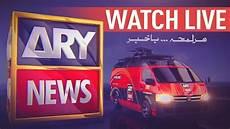 live news ary news live