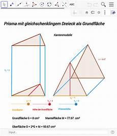 prismen geogebrabook