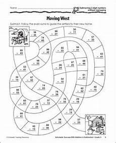 2 digit addition no regrouping classroom