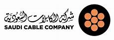 supplementary announcement of saudi cable company the signing of the agreement to restructure