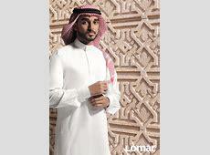 3D thobe lomar   Arab men fashion, Jubbah men, Arab fashion