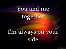 And Me Malvorlagen Lyrics You And Me Together Lyrics Included