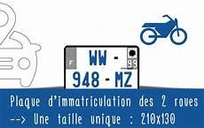 nouvelle taille de plaque d immatriculation pour les motos plaque d immatriculation des motos une taille unique legipermis