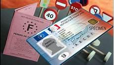 permis de conduire retrait ne sera plus un secret