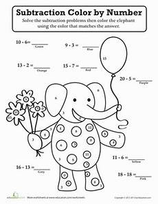 subtraction worksheets colouring 10034 subtraction color by number worksheet education