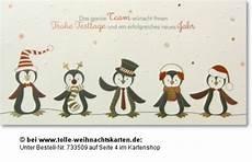 spendenkarten weihnachtskarten