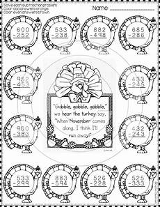 thanksgiving subtraction with regrouping worksheets 10720 thanksgiving 3 digit subtraction with regrouping color by code printables thanksgiving math