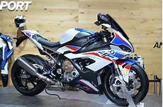 2020 bmw s1000rr cars specs release date review and
