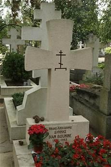 Sainte Genevieve Des Bois Russian Cemetery Updated April