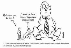 Management Concilier Exigence Et Bienveillance