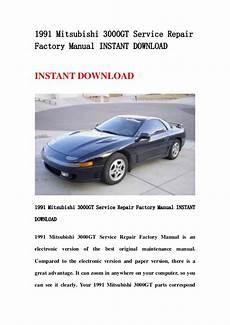 service repair manual free download 1991 mitsubishi chariot parking system 1991 mitsubishi 3000 gt service repair factory manual instant download
